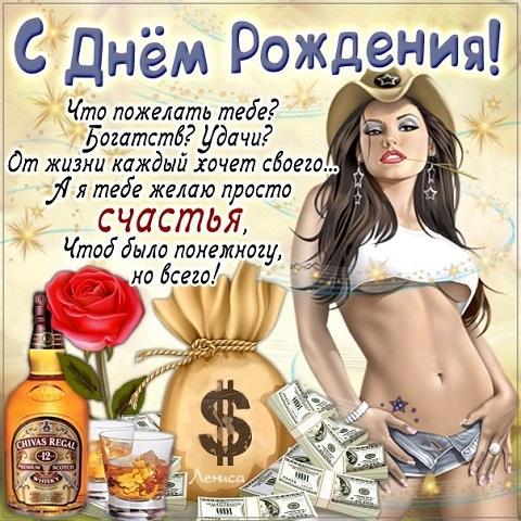 ssm-spokoynoy-nochi-seksualnie